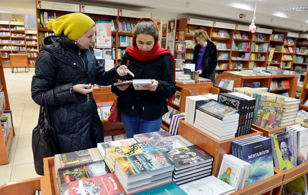 Корреспондент: Украинцы сильно изменили читательские предпочтения