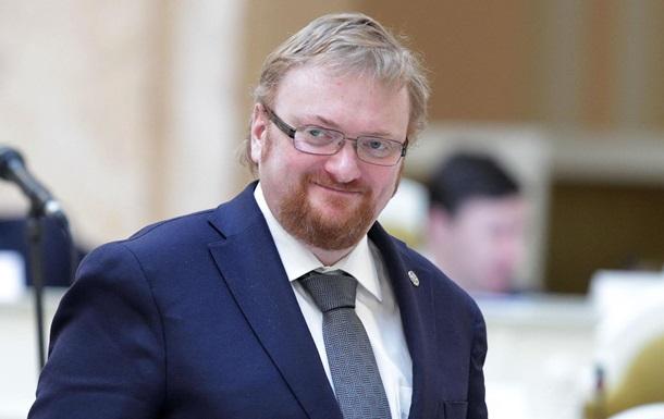 Милонов назвал участие России в Евровидении предательством родины
