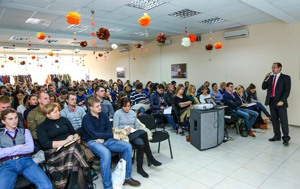 Бесплатный семинар по интернет-маркетингу для бизнеса