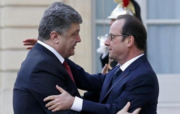 Порошенко и Олланд договорились об усилении миссии ОБСЕ на Донбассе