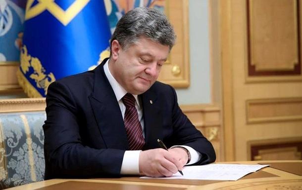Порошенко подписал законы для получения кредита МВФ