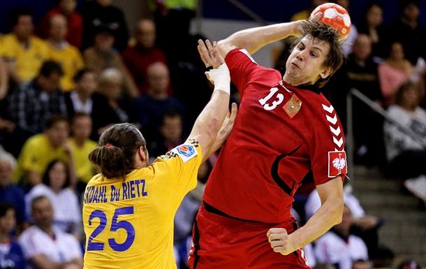 По политическим причинам отложен матч России с Украиной по гандболу