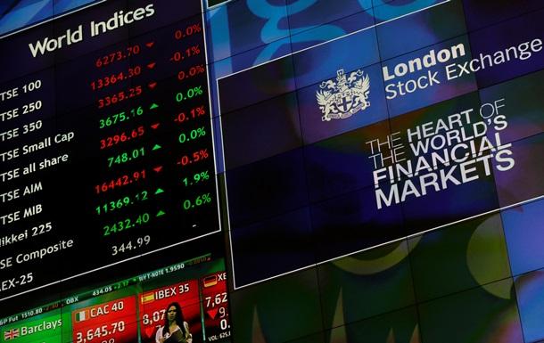 Торги на ведущих фондовых рынках ЕС завершились падением цен