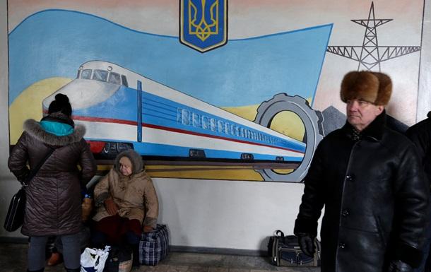 Взрыв на железнодорожных путях под Харьковом квалифицировали как диверсию