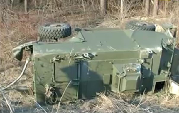 Британский металлолом калечит украинских солдат