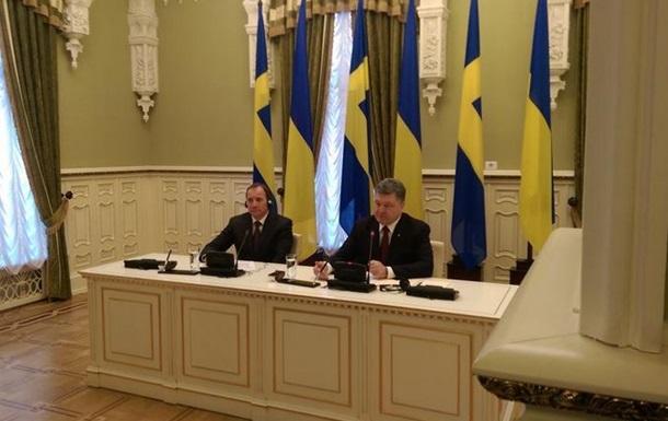Швеция предоставит Украине 100 миллионов долларов