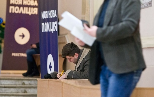 Аваков установил время прибытия новых патрульных на вызов