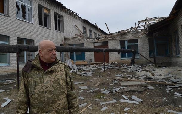 Москаль ликвидировал ряд предприятий, оставшихся на территории ЛНР