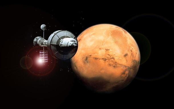 Без России программа полета на Марс невозможна - Роскосмос