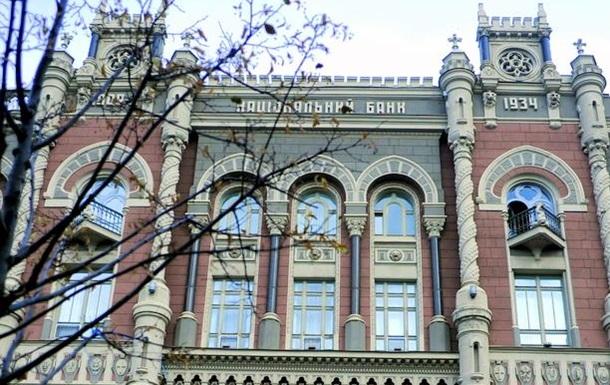 За кредиты Украина расплатится землей?