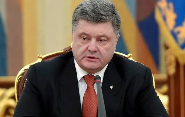 Президент утвердил положение о Военном кабинете СНБО
