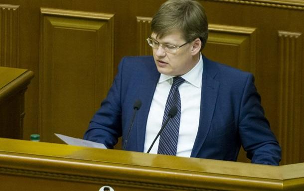 На субсидии в Украине из бюджета выделят 24 миллиарда гривен