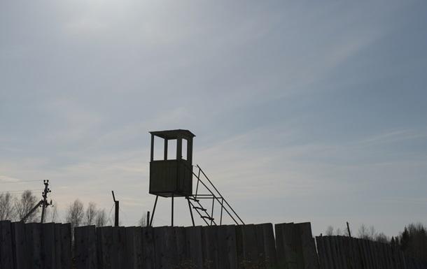 Украина просит РФ выдать заключенных с подконтрольных боевикам территорий