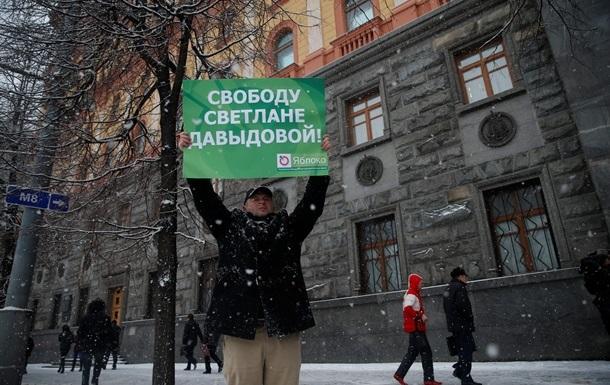 В РФ закрыто дело о госизмене против Светланы Давыдовой