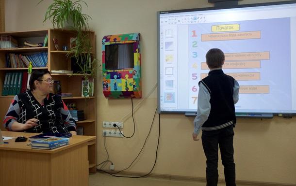 С украинским языком и учебниками. Как учатся в ДНР и ЛНР