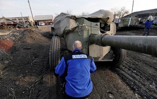 ОБСЕ получила от украинских военных список отведенного вооружения
