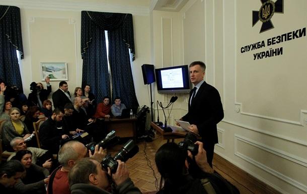 У СБУ есть  свои люди  в руководстве ДНР и ЛНР - Наливайченко