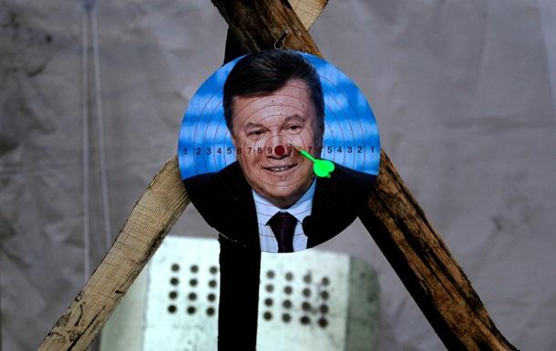 В ДНР объявили о  национализации  имущества Януковича