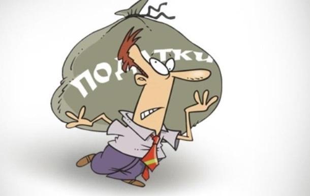 Ризики податкової реформи для громадян
