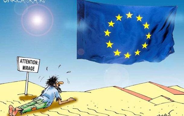 Мираж европейского рая растворяется в тумане в ритме гопака