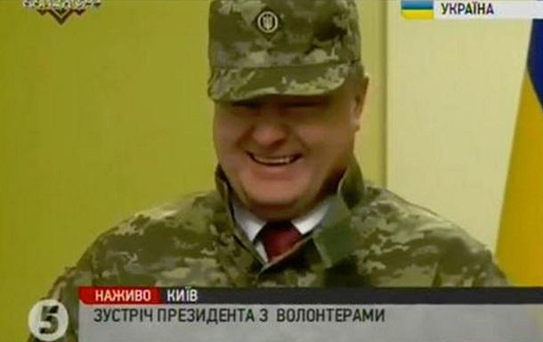 Порошенко примерил новую военную форму