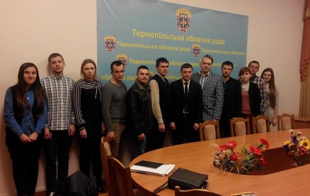 У Тернополі студенти будуть стажуватись в Тернопільській обласній раді
