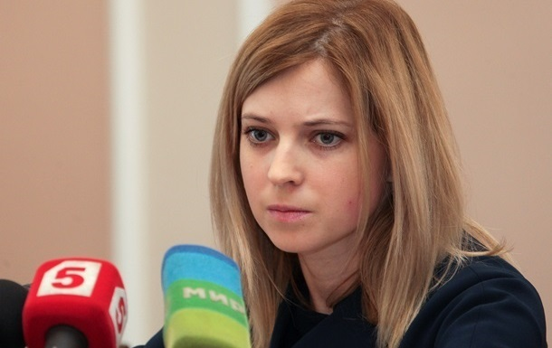 Аксенов сообщил подробности назначения Поклонской прокурором Крыма
