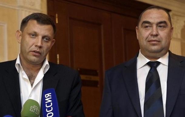 Лидеры сепаратистов требуют согласовывать постановления о Донбассе с ними