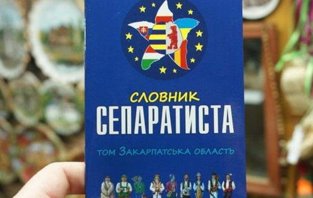 Как украинские феодалы предлагают Киеву поговорить о федерализации