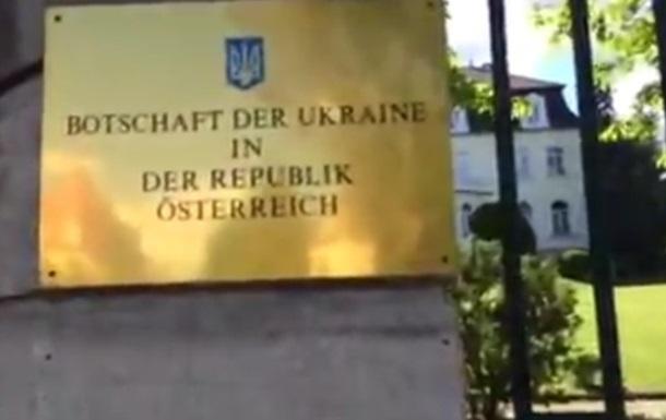 Посольство Украины в Австрии отказалось от торжества 9 мая с дипломатами РФ