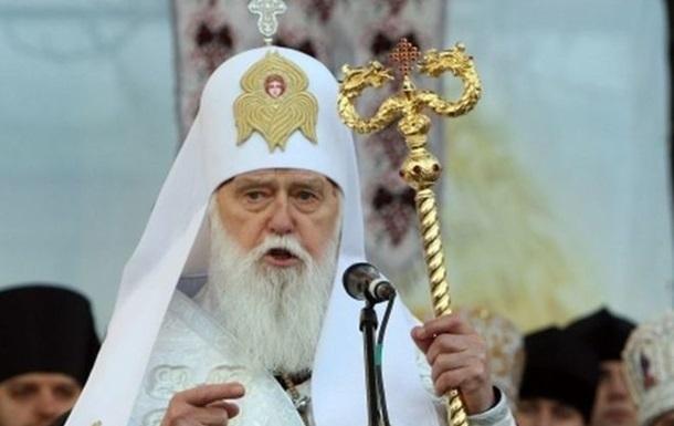 В Вене прооперировали патриарха Филарета