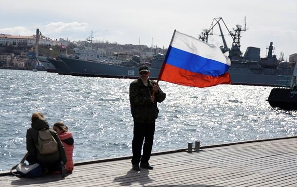 США не признают Крым частью России - Госдеп