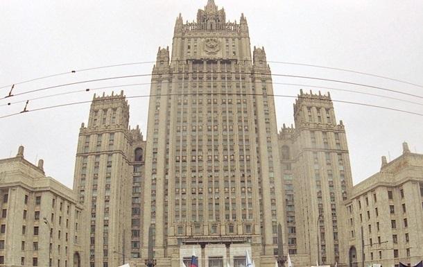 Киев взял курс на отказ от минских договоренностей – МИД РФ