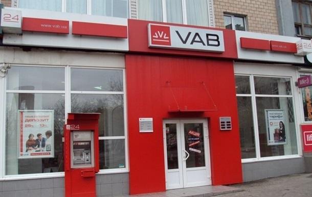 VAB Банк и CityCommerce Bank предлагают ликвидировать