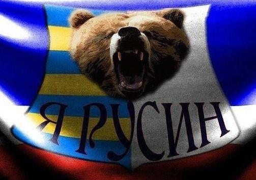 Закарпатские русины напомнили Киеву про референдум