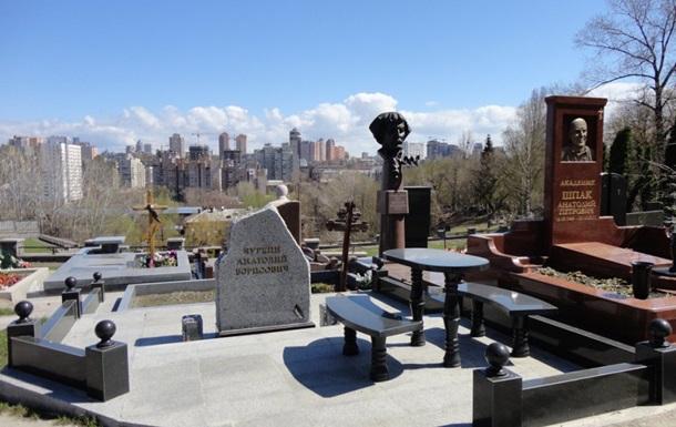 В Киеве на Байковом кладбище с могилы писателя украли памятник