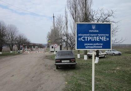 Россиянам попасть в Украину стало ещё сложнее