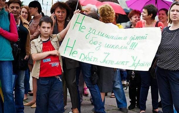"""Депутати готують проект, який зобов'яже """"Київміськбуд"""" будувати садки і школи"""