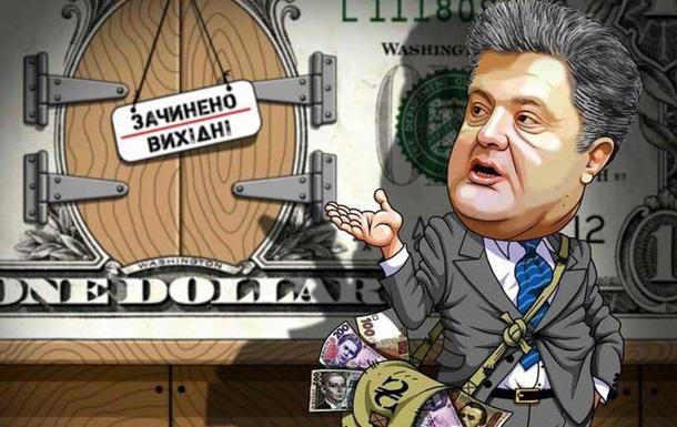 Киевская власть игнорирует выполнение минских договоренностей