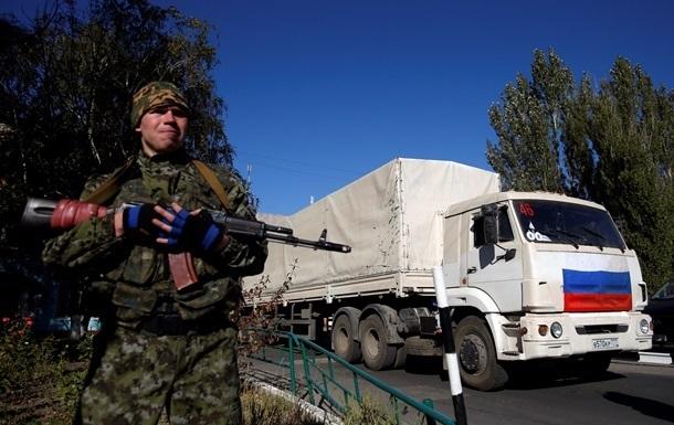Россия отправила очередную колонну грузовиков на Донбасс