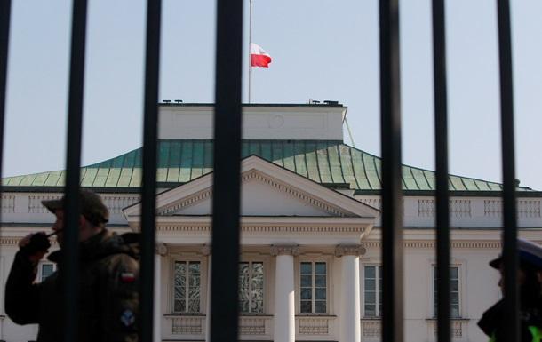Теракт в Тунисе: ранены 11 поляков и одна россиянка