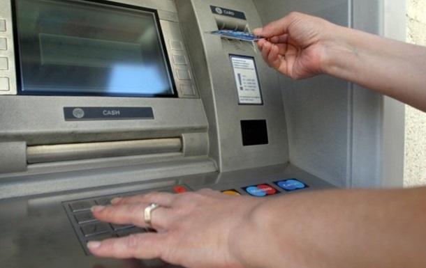 ЕС и Швейцария будут обмениваться банковскими данными