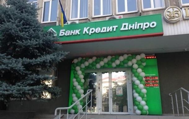 Нацбанк выдал банку Пинчука 357 млн грн на поддержание ликвидности