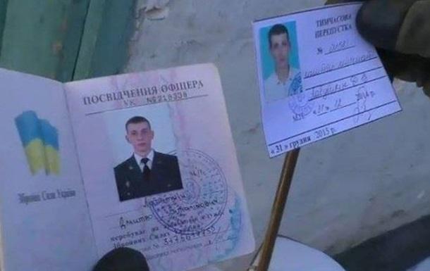 В зоне АТО погиб севастопольский военный журналист
