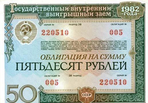 Идею главы НБУ о валютных сертификатах стоит поддержать, но не забыть…