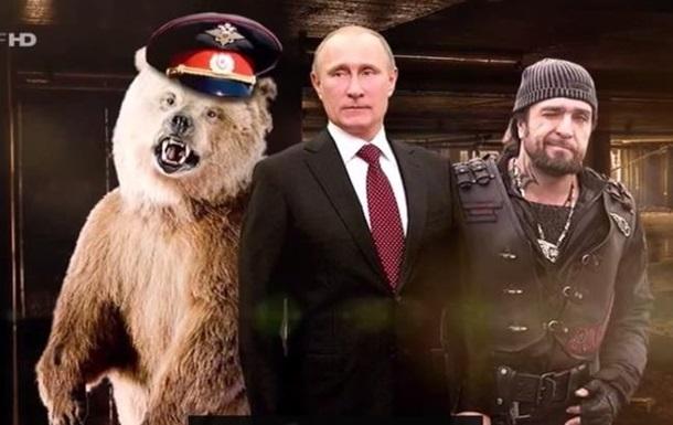 Немецкий телеканал высмеял российский фильм о Крыме
