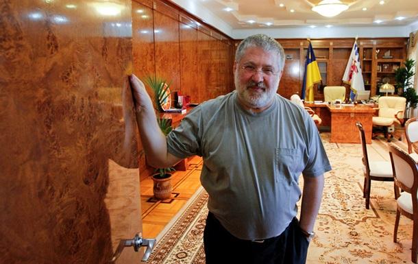 Коломойский обвинил в захвате  Укртранснафты  депутата Еремеева