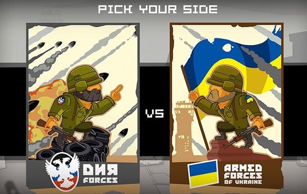 Создана компьютерная игра Битва за Донецк