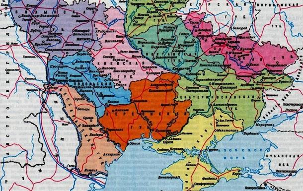 Бессарабия и Закарпатье: когда сходств больше, чем различий