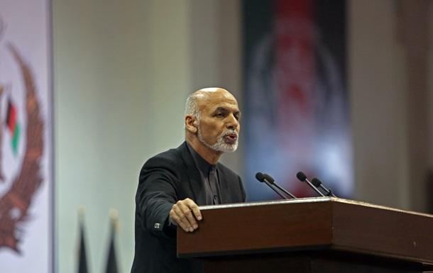 Президент Афганистана не хочет, чтобы войска США покидали страну